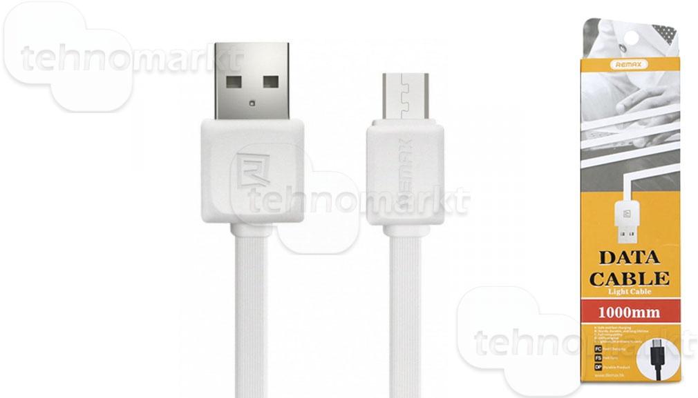 Купить USB кабель USB-micro REMAX (Lighet) RC-06m круглый белый (1м